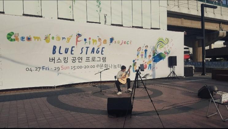 부산금정프린지프로젝트 공연.jpg