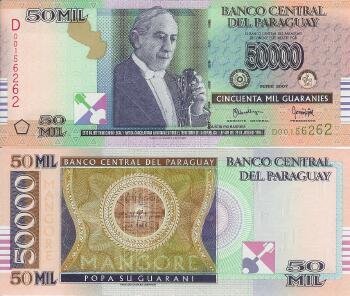paraguay-new2007-50000.jpg