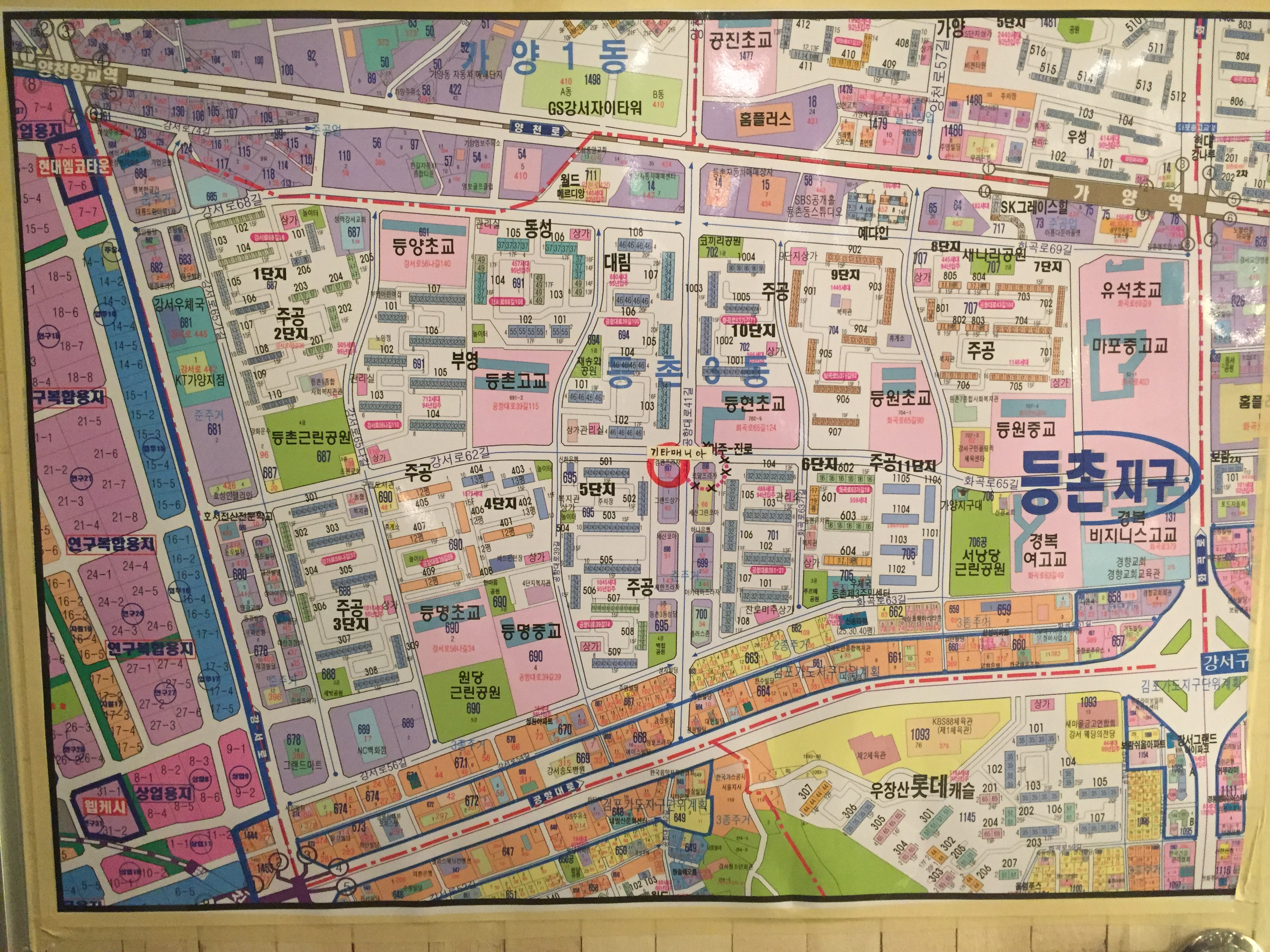 guitarmania map..jpg