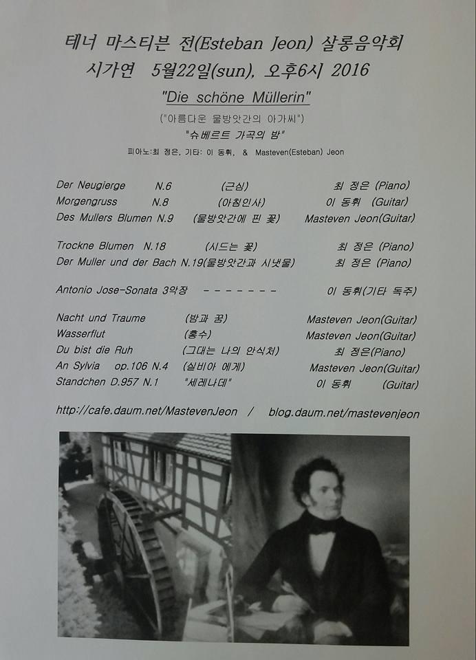 Masteven(Esteban)Salon concert.jpg