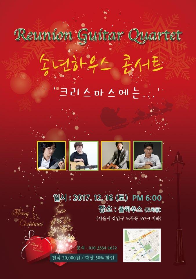 concert front.jpg