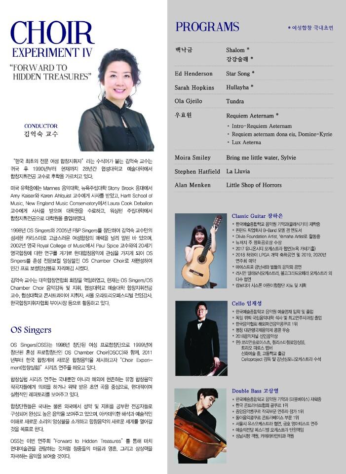 20181013김억숙교수1.JPG