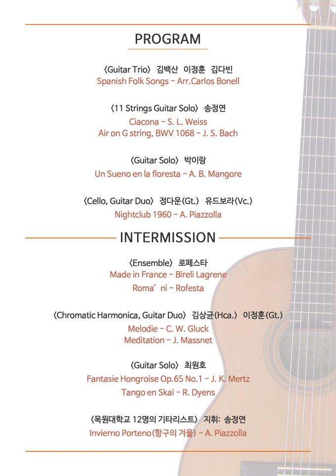 2018.4 동문연주2.jpg