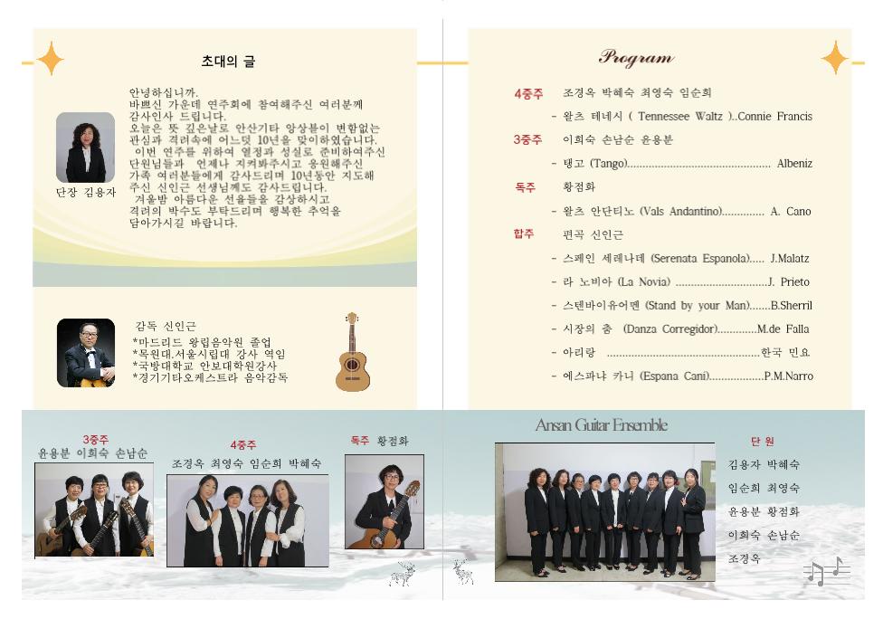 2019안산속지2.png