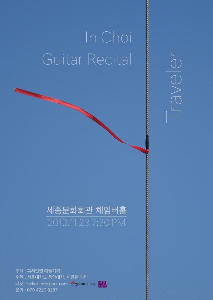 inchoi guitar recital_traveler_poster_homepage.jpg