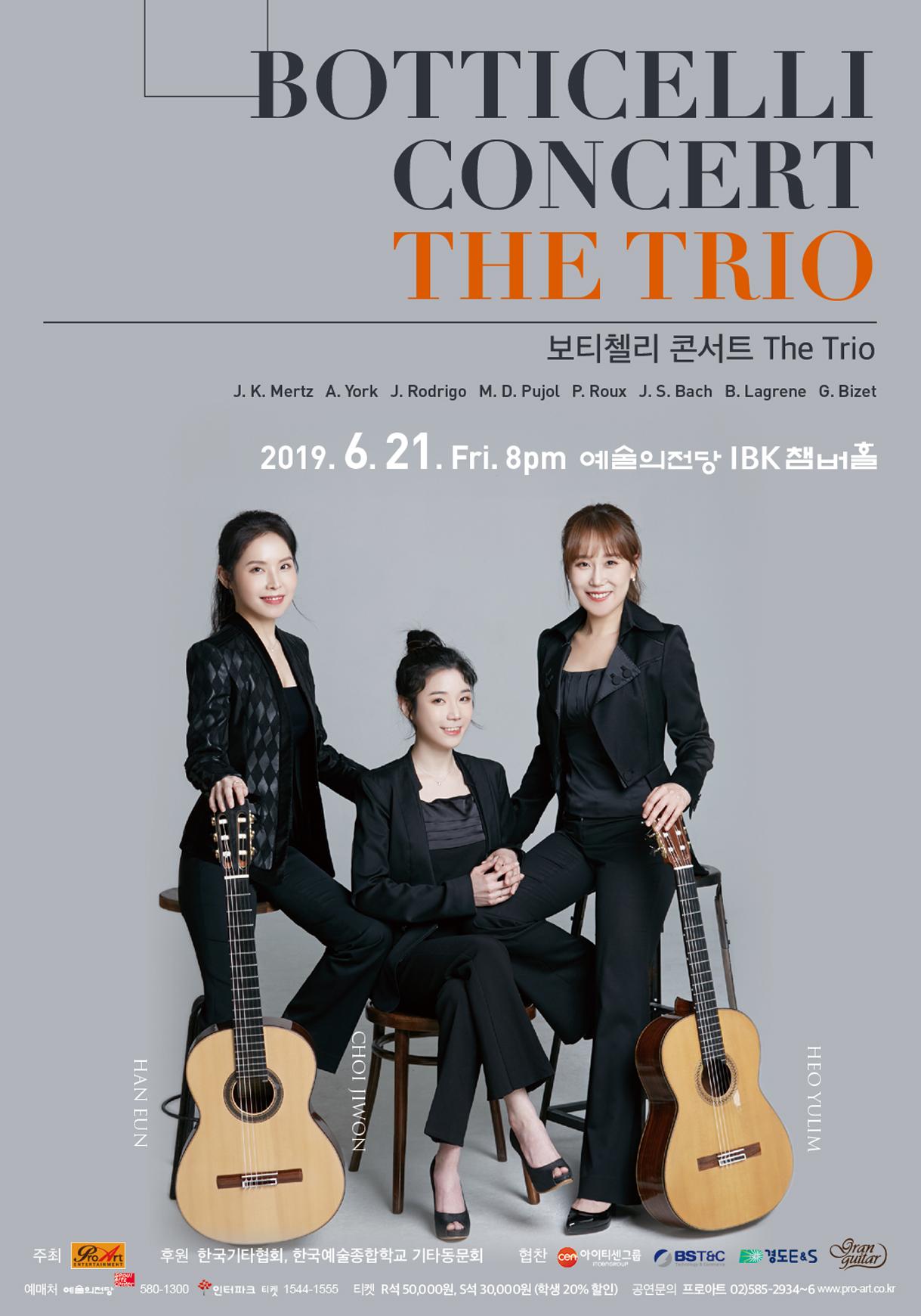 2019.06.21 보티첼리 콘서트 The Trio_포스터.jpg