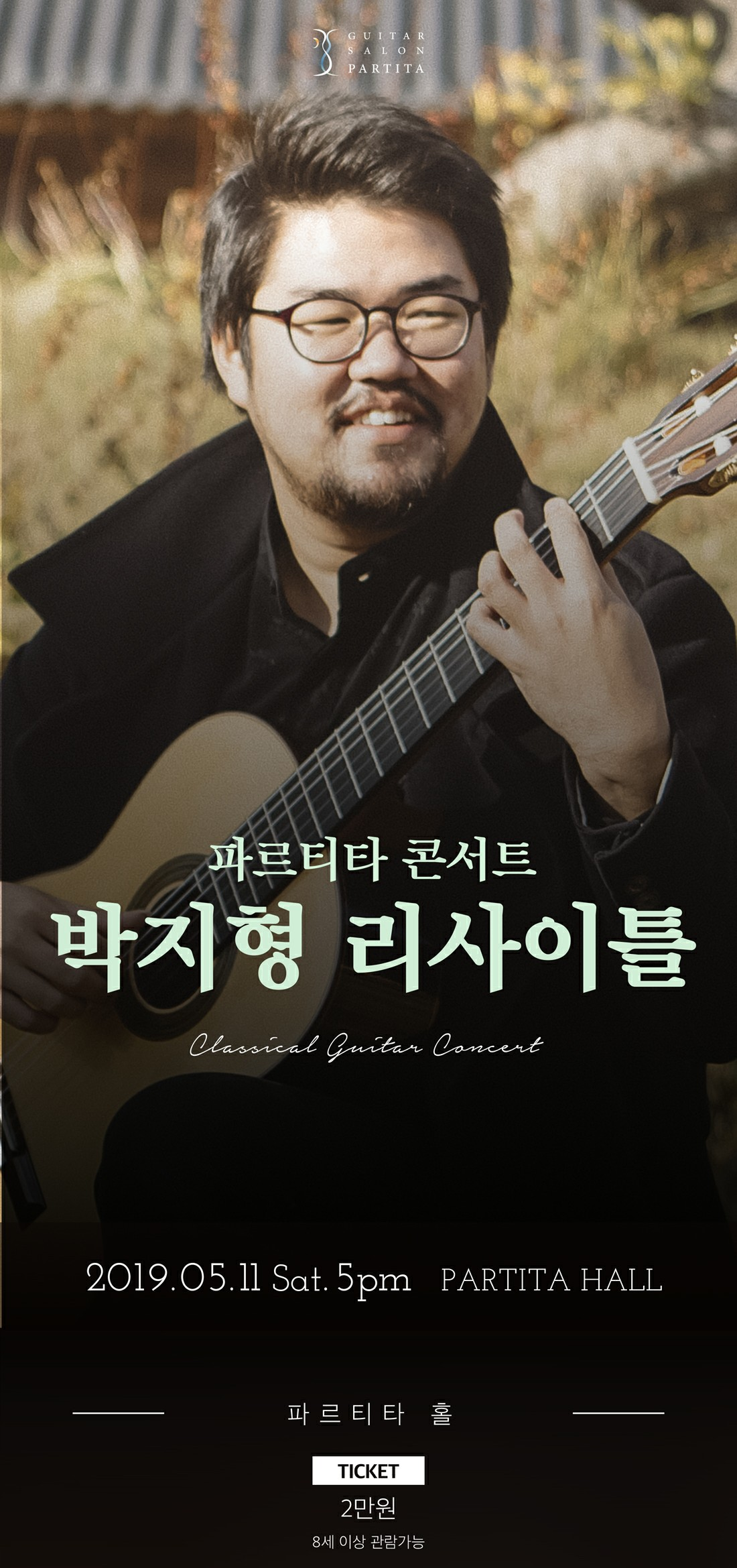 Jihyung-Park-Concert(finishi)-2-1.jpg