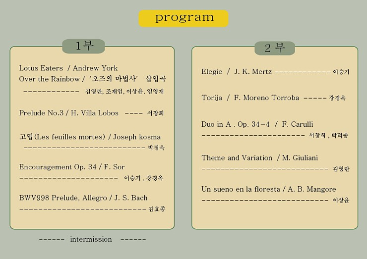 프로그램.jpg