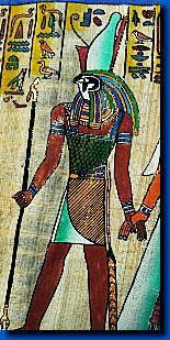 horus_4.jpg