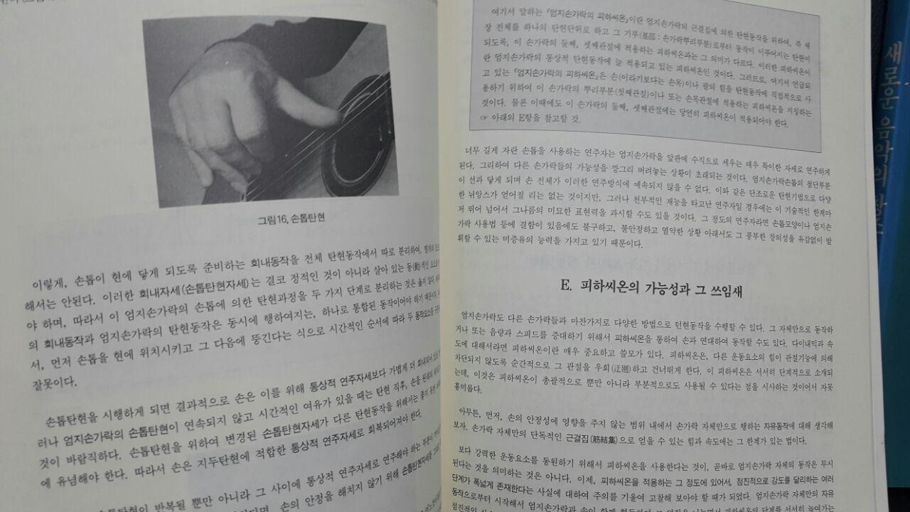 photo_2020-02-26_18-53-57.jpg